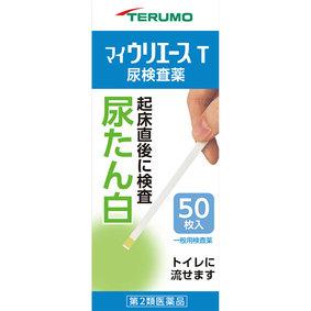 マイウリエースT 50枚 [第2類医薬品]