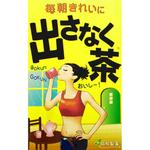 出さなく茶 144g(6.0g×24袋)