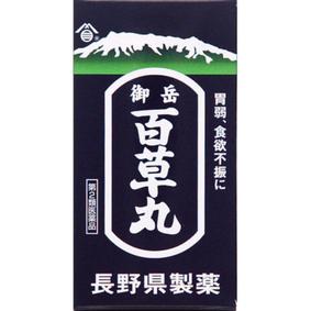 御岳百草丸 1900粒 [第2類医薬品]