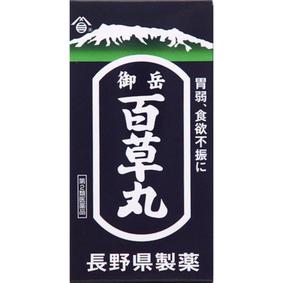 御岳百草丸 4100粒 [第2類医薬品]