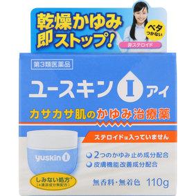 ユースキンI 110g [第3類医薬品]