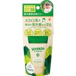 ユースキン シソラ UVミルク 40g