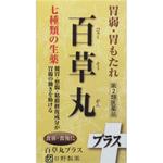 百草丸プラス 1200粒 [第2類医薬品]