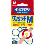 イボコロリ絆創膏 ワンタッチM 12枚 [第2類医薬品]