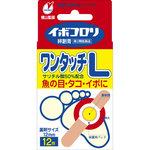 イボコロリ絆創膏 ワンタッチL 12枚 [第2類医薬品]