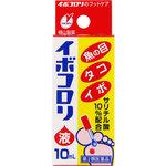イボコロリ 10mL [第2類医薬品]