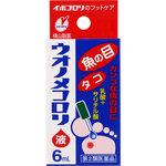ウオノメコロリ 6mL [第2類医薬品]