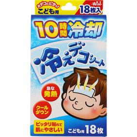 冷えデコシート 子供用 18枚(3枚×6袋)
