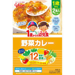 ※1歳からの幼児食 野菜カレー 170g(85g×2袋)