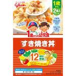 ※1歳からの幼児食 すき焼き丼 170g(85g×2袋)