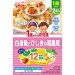 ※1歳からの幼児食 白身魚とひじきの和風煮 170g(85g×2袋)