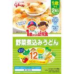 ※1歳からの幼児食 野菜煮込みうどん 220g(110g×2袋)
