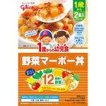 1歳からの幼児食 野菜マーボー丼 170g(85g×2袋)
