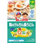 1歳からの幼児食 鶏のけんちん風うどん 220g(110g×2袋)