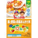 1歳からの幼児食 豚と野菜の和風あんかけ丼 170g(85g×2袋)