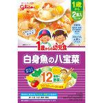 1歳からの幼児食 白身魚の八宝菜 170g(85g×2袋)