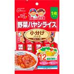 1歳からの幼児食 小分けパック 野菜ハヤシライス 120g(30g×4袋)