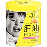 matsukiyo 肝油ドロップ 360g(1.2g×約300粒)