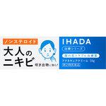 ★イハダ アクネキュアクリーム 16g [第2類医薬品]