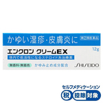 ★エンクロン クリームEX 12g [指定第2類医薬品]