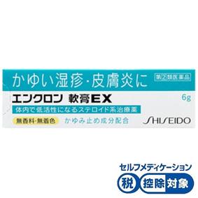 ★エンクロン 軟膏EX 6g [指定第2類医薬品]