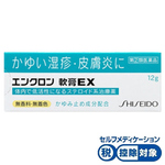★エンクロン 軟膏EX 12g [指定第2類医薬品]