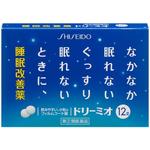 ドリーミオ 12錠 [指定第2類医薬品]