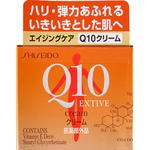 Q10 エクティブ クリームN 30g