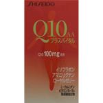 Q10 AA プラスバイタル 40.5g(450mg×90粒)
