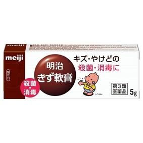 明治きず軟膏 5g [第3類医薬品]