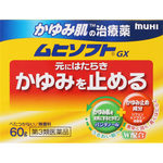 かゆみ肌の治療薬 ムヒソフトGX 60g [第3類医薬品]