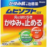 かゆみ肌の治療薬 ムヒソフトGX 100g [第3類医薬品]