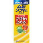 かゆみ肌の治療薬 ムヒソフトGX乳状液 120mL [第3類医薬品]