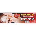 ヒビケア軟膏a 15g [第3類医薬品]