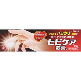 ヒビケア軟膏a 35g [第3類医薬品]