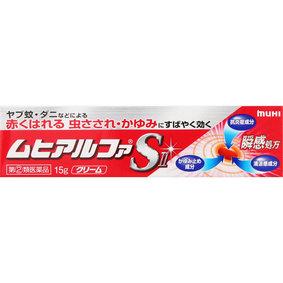 ムヒアルファSII 15g [指定第2類医薬品]