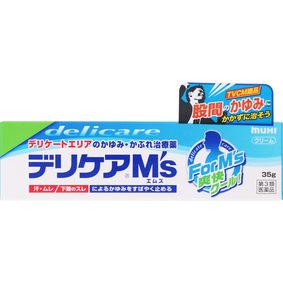 デリケアM's 35g [第3類医薬品]