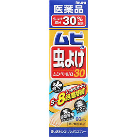 ムヒの虫よけムシペールα30 60mL [第2類医薬品]
