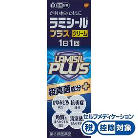 ★ラミシールプラスクリーム 10g [指定第2類医薬品]