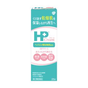 HPクリーム 25g [第2類医薬品]