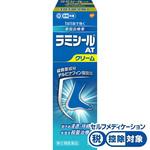 ★ラミシールATクリーム 10g [指定第2類医薬品]