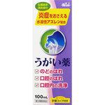 エスコンうがい薬AZ 100mL [第3類医薬品]