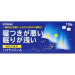 ハイヤスミンA 10錠 [指定第2類医薬品]