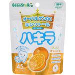 ビーンスターク ハキラ オレンジ 45g(45粒)