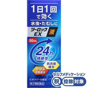 ★ツーロックEX液 30mL [第2類医薬品]