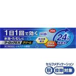 ★ツーロックEX クリーム 30g [第2類医薬品]