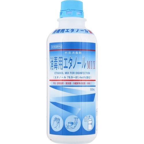 消毒用エタノールMIX 500mLの商品情報|【ココカラクラブ】ドラッグ ...