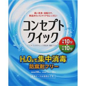 コンセプト クイック 消毒液240mL、中和液15mL×30本
