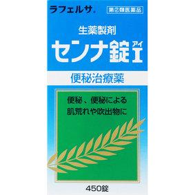 センナ錠I 450錠 [指定第2類医薬品]