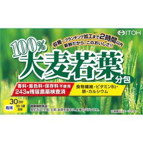 100%大麦若葉(分包) 90g(3g×30袋)